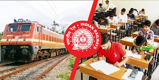 railway exam preparation