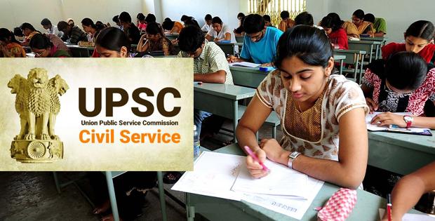 UPSC Civil Services Exam Preparation