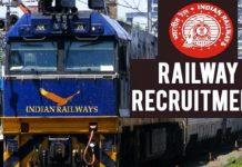 Indian railways recruitment 2018