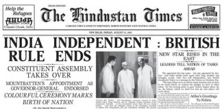 15th August, India's Independence Day
