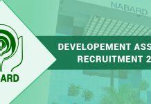 NABARD 2018 recruitment