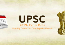 civil services exam 2019