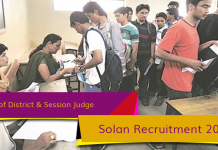 Office of District & Session Judge, Solan Recruitment