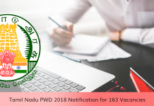 Tamil Nadu PWD 2018 Notification