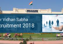 Bihar govt jobs 2018