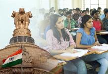 Civil Services Exam Prep