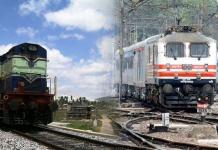 East Central Railway jobs