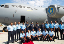 IAF Recruitment 2018-19